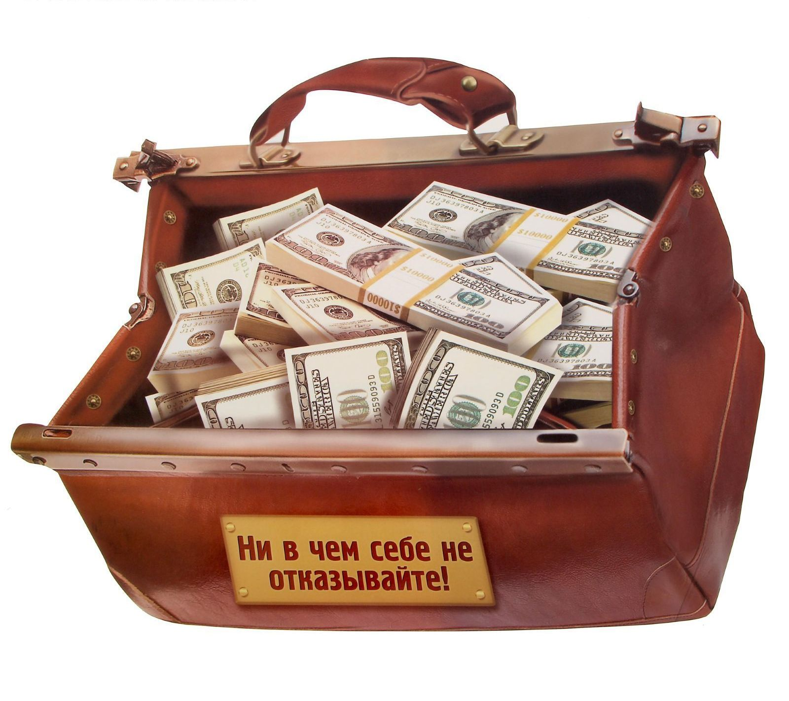 речь открытка с кучей денег путешествие это прекрасная